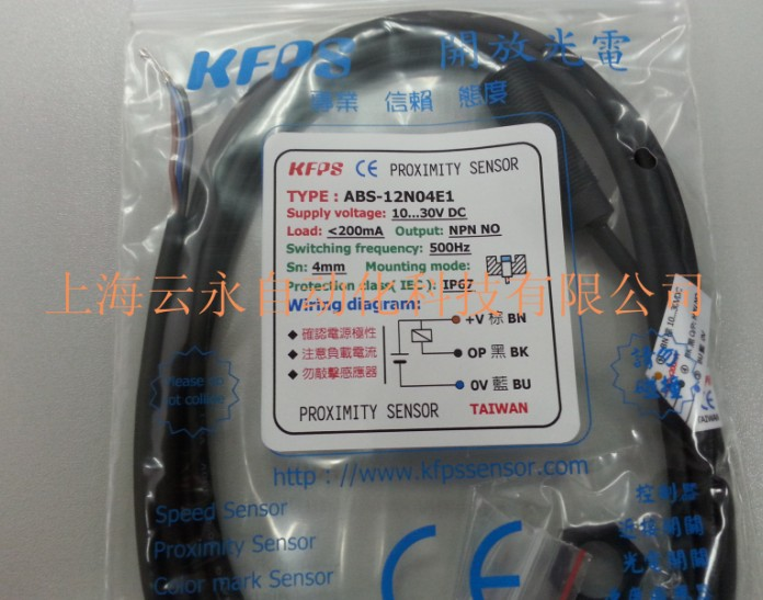 NEW  ORIGINAL ABS-12N04E1   Taiwan kai fang KFPS twice from proximity switch turck proximity switch bi2 g12sk an6x