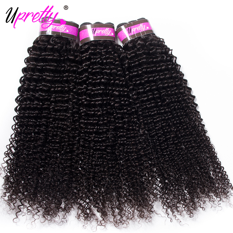 Upretty Hair Peruvian Hair Kinky Curly 3 Bundles Deals Remy Human Hair Extensions Loose Curly Hair Weaves Cheap Bundles for Sale