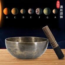 Tibetan Buddhism Handmade Copper Large Singing Bowls with Leather Stick Cushion Bowl Yoga Meditation Decoration