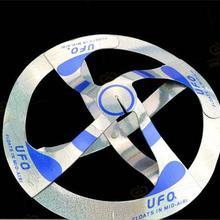 Забавный пляжный развлекательный полый летающий диск для пляжного игрового инструмента 16 см х 16 см