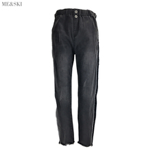 ME&SKI high waist  jeans woman boyfriend for ankle-length mom black pants Loose Straight Pants