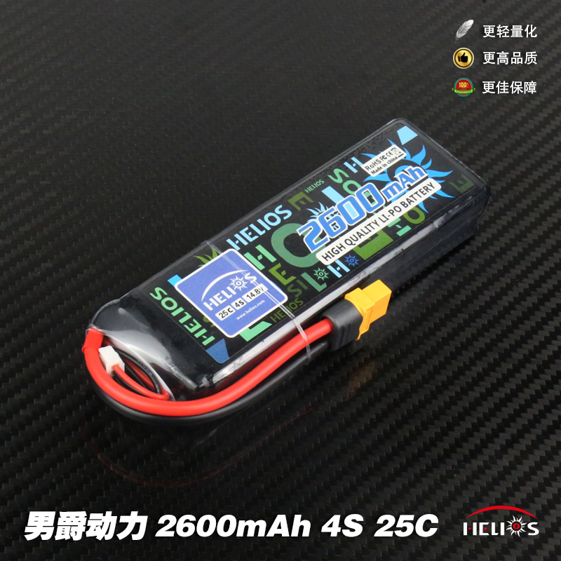HELIOS 2600mAh 4S 25C 14 8V font b Battery b font For Helicopter Fixed Wing Quadcopter