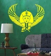 Aile de pharaon égyptien en vinyle, autocollants muraux en vinyle, art du monde antique, décoration pour la maison, salon et chambre à coucher, 2AJ1