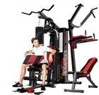 ✔  808P 8 в 1 Большой комбинированный тренажер Интегрированное оборудование для фитнеса Подтягивающий с ①
