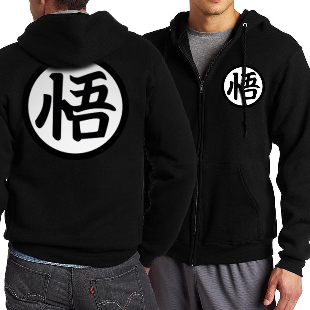 Anime Dragon Ball Z Hoodies Men 2018 Autumn Winter Men Jacekt Sweatshirt Tracksuits Brand Clothing Hoody Plus Size Sweatshirts