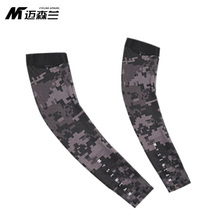 Summer bike riding sunscreen cuff arm set men and women quick-drying ice silk sleeves UV protection riding equipment