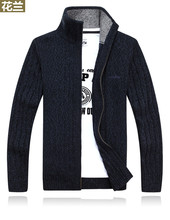 Новые зимние большие размеры мужские свитера мужчин толстые длинные рукава шерсть кардиган мужчины свитер куртка повседневный вязаный свитер одежда WE399