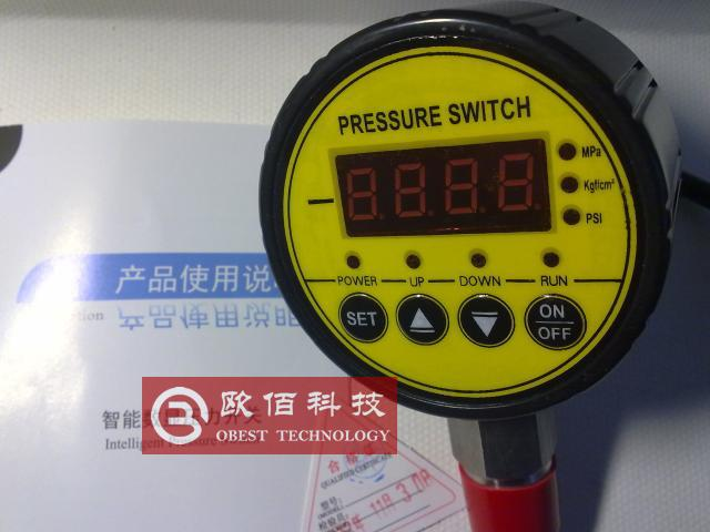 MD-S800V digital pressure switch vacuum table negative pressure vacuum switch digital display vacuum table