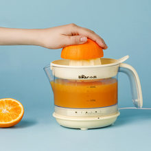 220V Home Electric Juicer Orange Juice Machine Lemon Fruit Juice Press type Juice Extracting Machines 440ML(China)