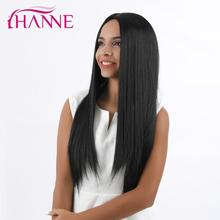 HANNE Long Straight Synthetic Wigs 20 inches Black Wig Heat Resistant Cosplay or Party for White Women