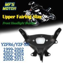 For 99-15 Yamaha YZFR6 YZF R6 Upper Fairing Stay Front headlight Bracket 1999 2000 2001 2002 2003 2004 2005 2006 2007 2008-2015