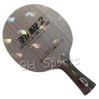 DHS POWER.G2 PG2 PG 2 PG.2 Loop+Attack OFF Table Tennis Blade for PingPong Racket
