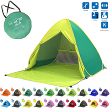 Folding Beach Tent Automatic Pop Up Tents Sun Shelter Anti-uv Sun Shade Awning Outdoor Camping Tent 2-3 Person Family Tent цена 2017