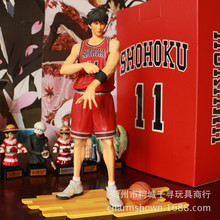 Classic Toys Japan Anime Slam Dunk Rukawa Kaede Brinquesdos Slamdunk 26cm PVC Action Figure Collection Model Kids Toys A393