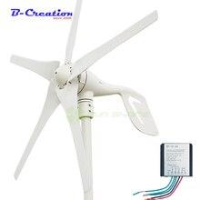 Ветряной генератор 3 лезвия низкая скорость ветра Запуск NSK подшипники 12 В 400 Вт ветряной турбины генератор и водонепроницаемый контроллер ветра