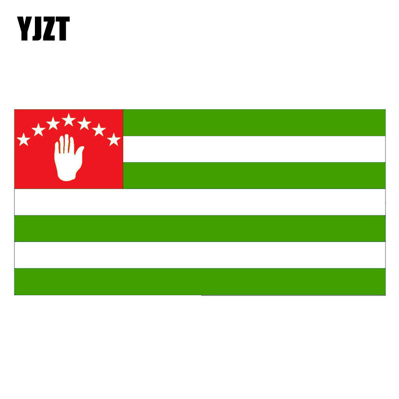 YJZT 12CM*6CM Personality Abkhazia Flag Motorcycle Decal Car Sticker Accessories 6-0517