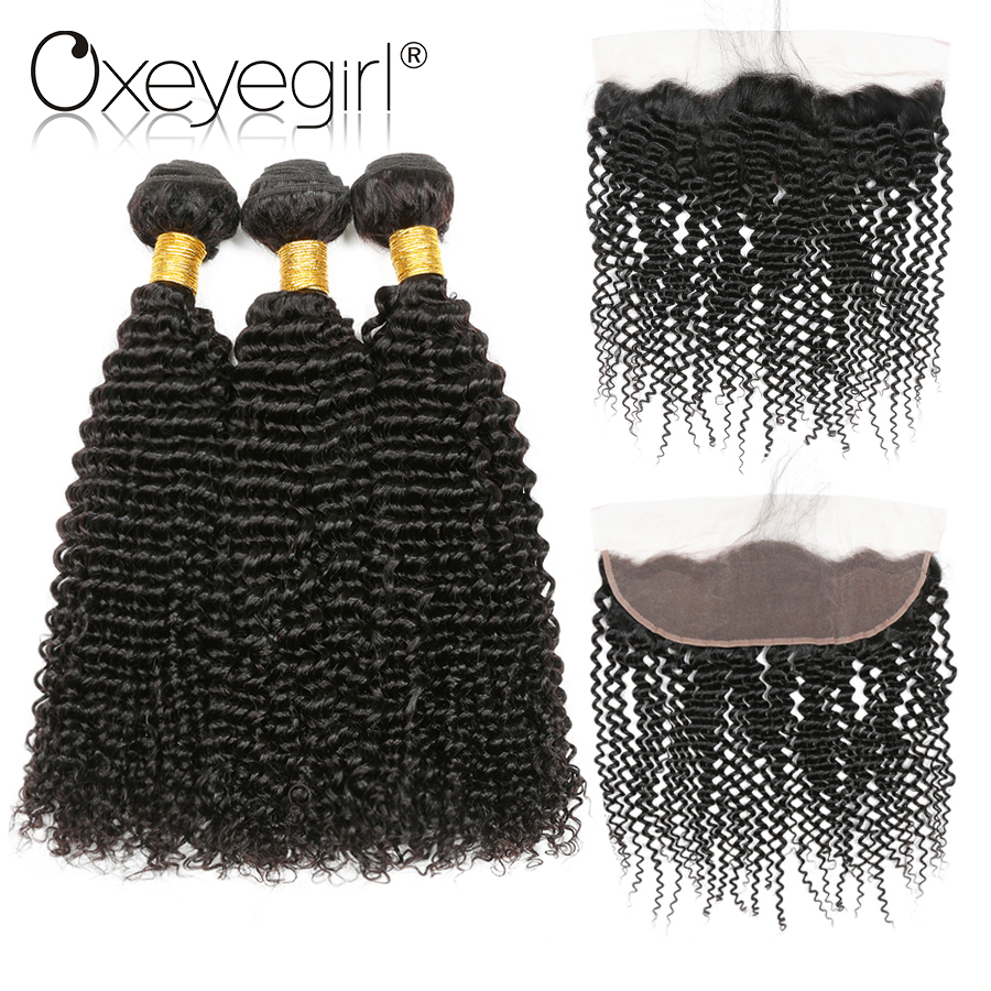 Oxeye girl Kinky Curly Hair Bundles With Frontal 4Pcs/Lot Human Hair Bundles With Closure Brazilian Hair Weave Bundles Non Remy
