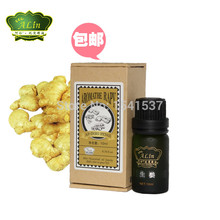 A lin ginger essential oil health care 10ml
