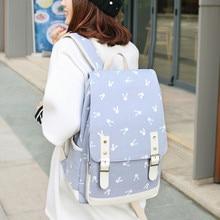 2019 New Arrival Student School Bags for Teenager Girls Multi Function Laptop School Backpack women backpacks cute schoolbags