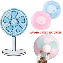 Peradix Fan Nets Cover Fan Guard Dust Cover Pink/Blue Nylon Washable Kids Fan Protection Baby Dust Cover Safety Product(China)