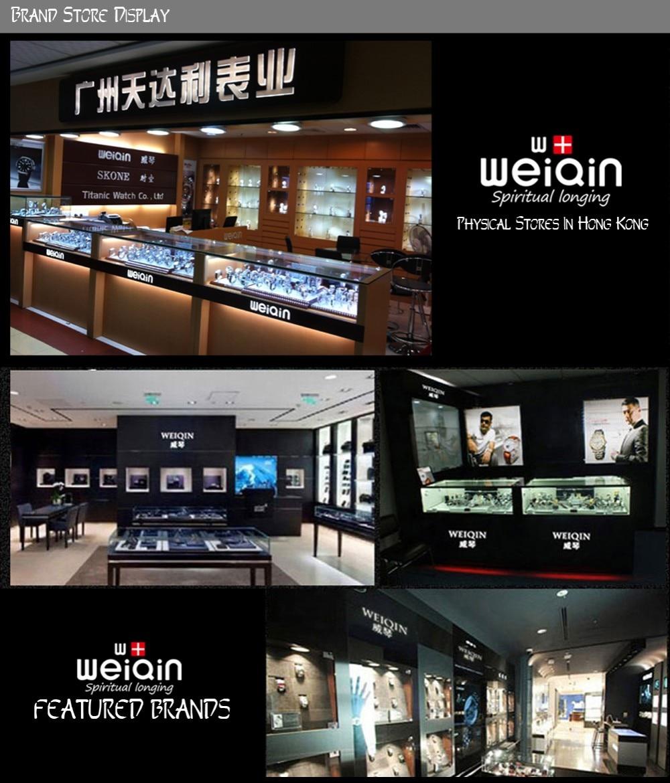 weiqin-