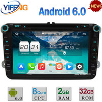 2DIN 2GB 32GB Octa Core 8 Android 6 Car DVD Player Radio For Volkswagen Touran Caravelle
