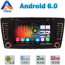 7″ Android 6.0 Octa Core Cortex A53 PX5 64-Bit 2GB RAM 32GB ROM Car DVD Player Radio Stereo GPS For Skoda Octavia 2009-2013 DAB