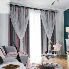 Занавеска для спальни, 2 слоя, выдалбливают звезды, Затемненные занавески, драпировка для гостиной, домашний декор, обработка окон, Кортина, панель