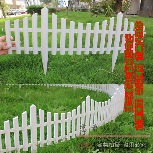 freeshipping Super soft plastic fence garden fence small the fence