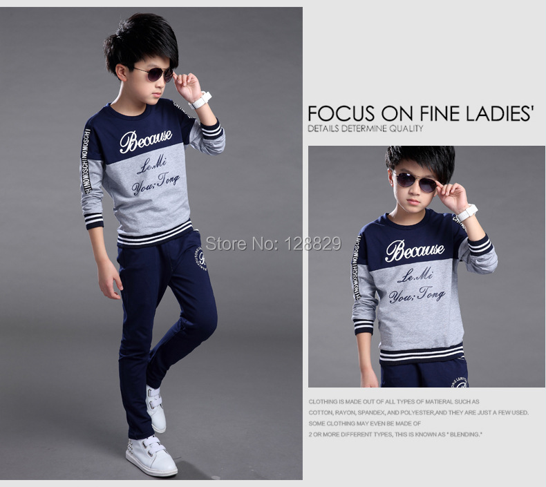 Sports Suits For Boys (13)