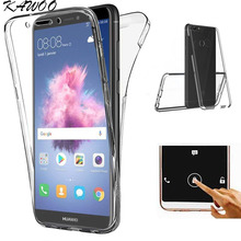 360 Degree Full Body Case For Huawei P Smart Front&Back Protection TPU Soft Sili