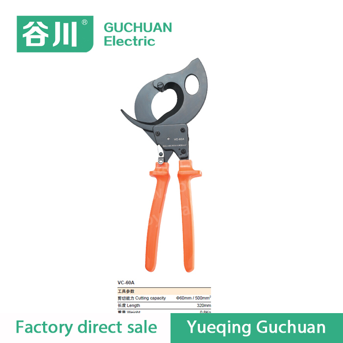 Hot sale VC-60A Automatic Cable Wire Stripper plier Wire cable cutter pliers Hand crimping tools automatic wire stripper pliers and cutter hand tool nippers milling tooth copper cable cutter crimping pliers stripping