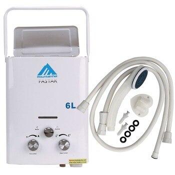 La UE envío gratis actualización 6L de Gas propano LPG instantáneo sin tanque de la caldera de Camping al aire libre senderismo caliente calentador de agua con la cabeza de Ducha
