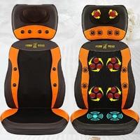 New Cheap Vibrator Massage Chair Mat Shiatsu Massager Free Shipping
