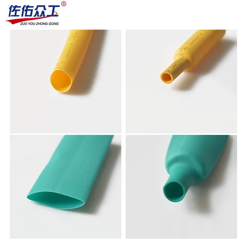 Set di Calore Termoretraibile Isolamento Tubi Tubi di Termoretraibile Assortimento Elettronico Poliolefina Rapporto 2:1 Wrap Cable Wire Manica strizzacervelli di calore