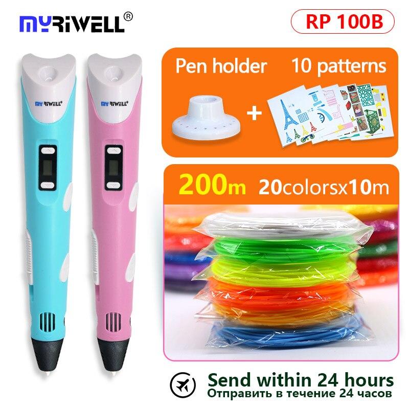 myriwell 3d pen 3d printer pen 1.75mm filament+20 copy board pattern+pen stand the best kids gift fa