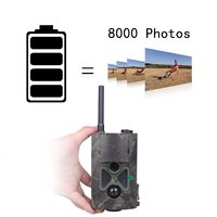 Ночное видение игры Trail Охота Камера дикие Trap ИК 120 градусов hc550g Hunter видеокамера лес дикой природы Камера gsm mms