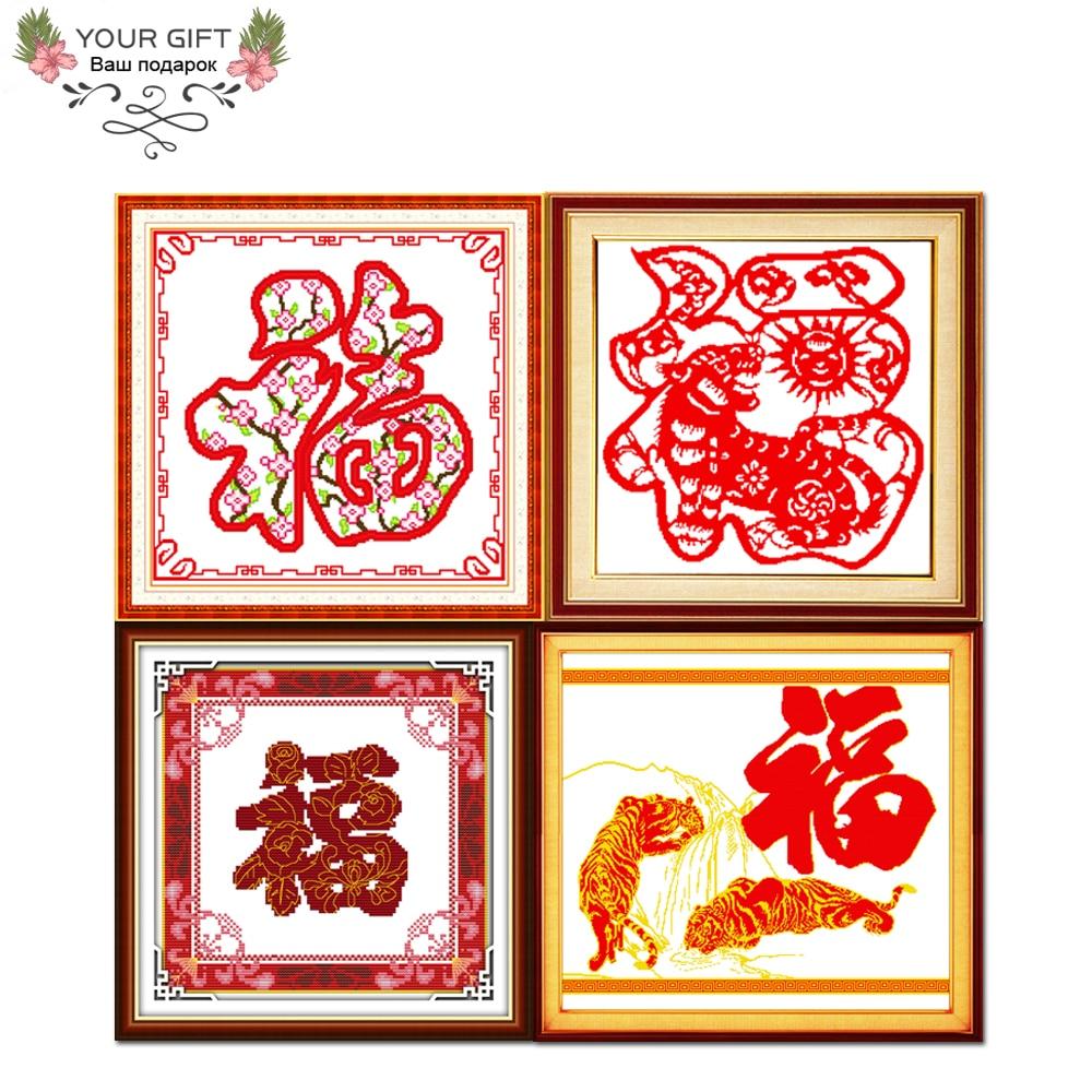 Blessings Home Decor: Joy Sunday Z029Z031Z109(1)Z133 Plum Flower/Tiger/Flower
