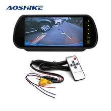 AOSHIKE 7 شاشة 800*480 12 فولت سيارة رصد للكاميرا الرؤية الخلفية 7 بوصة شاشة LCD LED العالمي مع كاميرا مركبة وقوف السيارات
