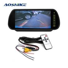 AOSHIKE 7 Schermo di 800*480 12V Auto Monitor Per Videocamera vista posteriore 7 Pollici LCD Display A LED Universale Con Il Veicolo macchina fotografica di Parcheggio