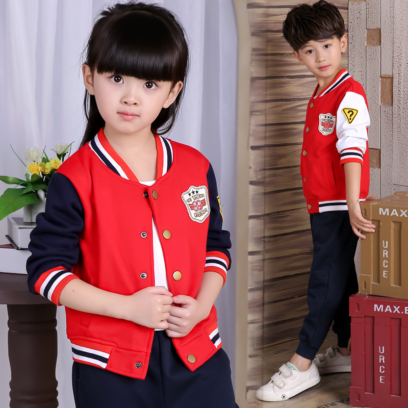 Sport children's suit in autumn school Children Suit Boys and Girls Sports And Leisure Suits Children's Fashion Apparel