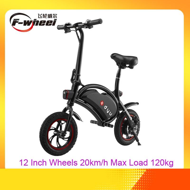 Standard F-wheel D1 DYU Electric Bike Folding Design Smart Controlling 12 Inch Wheels 20km/h Max Load 120kg vs himo for adult