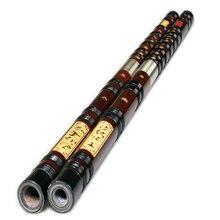 Profesional chino flauta de bambú transversal Dizi Musicais Instrumentos clave de C  D  E  F  G  un  Bass G  bB 7 Agujero bajo F Flauta