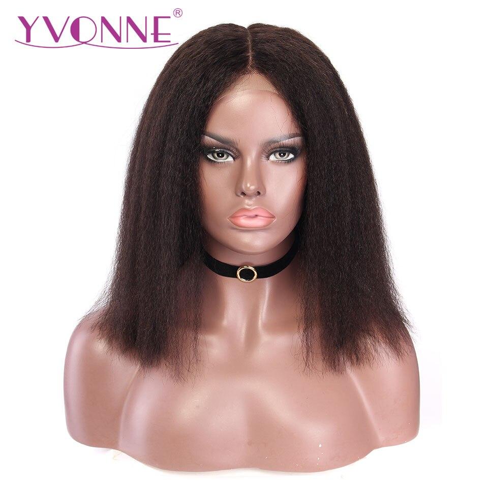 YVONNE 13x4 crépus droit court Bob perruques pour les femmes brésilienne vierge dentelle avant perruque de cheveux humains couleur naturelle