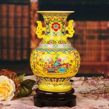 Jingdezhen ceramic vase enamel Home Furnishing ears pomegranate decorative decoration wholesale