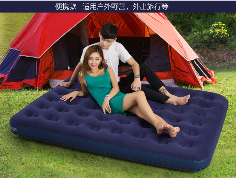 Gonflable en plein Air jouet enfant coussin de couchage Camping Air gonflable matelas tapis coussin doux Portable usage domestique 99*191*22cm Pvc - 2