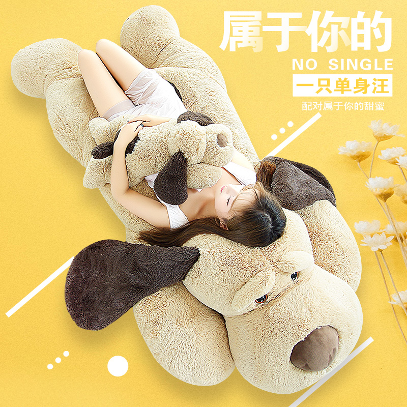 candice guo plush toy stuffed doll cartoon animal dog puppy big ear papa lay down sleeping pillow cushion baby birthday gift 1pc candice guo plush toy stuffed doll cartoon pretty cheese cat satchel backpack travel bag funny schoolbag package birthday gift