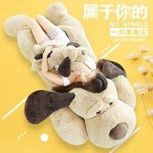 candice guo plush toy stuffed doll cartoon animal dog puppy big ear papa lay down sleeping pillow cushion baby birthday gift 1pc