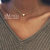 Серебряная цепочка с подвеской-сердцем