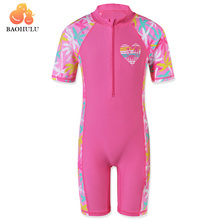 BAOHULU Clothes Kids Swim